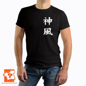 Napis Kamikaze - koszulka z nadrukiem