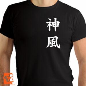 Napis Kamikaze - koszulki z nadrukiem